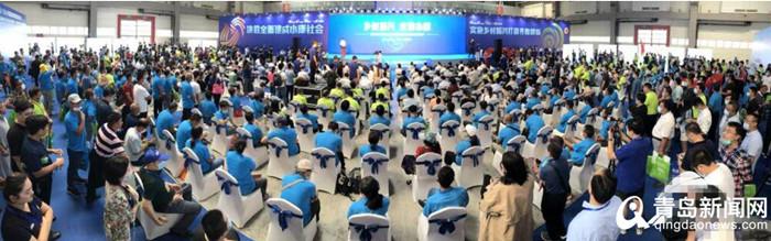 第三届中国农业财富创造大会开幕 百余种特色农产品恭候您的光临