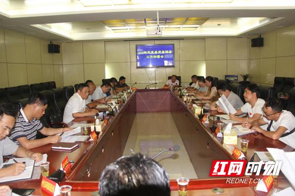 凤凰县举办2020年优质县部署拉力赛