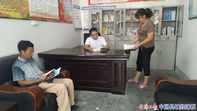 "<strong>河南桐柏:农家书屋成了村民致富的""充电</strong>"