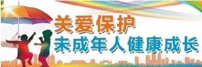 皋兰县石洞镇城北社区:举办逆境儿童志愿
