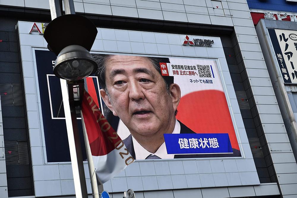 安倍晋三将辞职:日本党派斗争浮上水面 政局惊而不乱