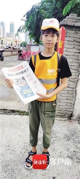 卖报日记|海口琼山吴晓李云祥:第一次体