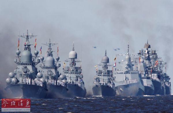 俄海军在阿拉斯加附近举行大规模军演 加强北极军事存在
