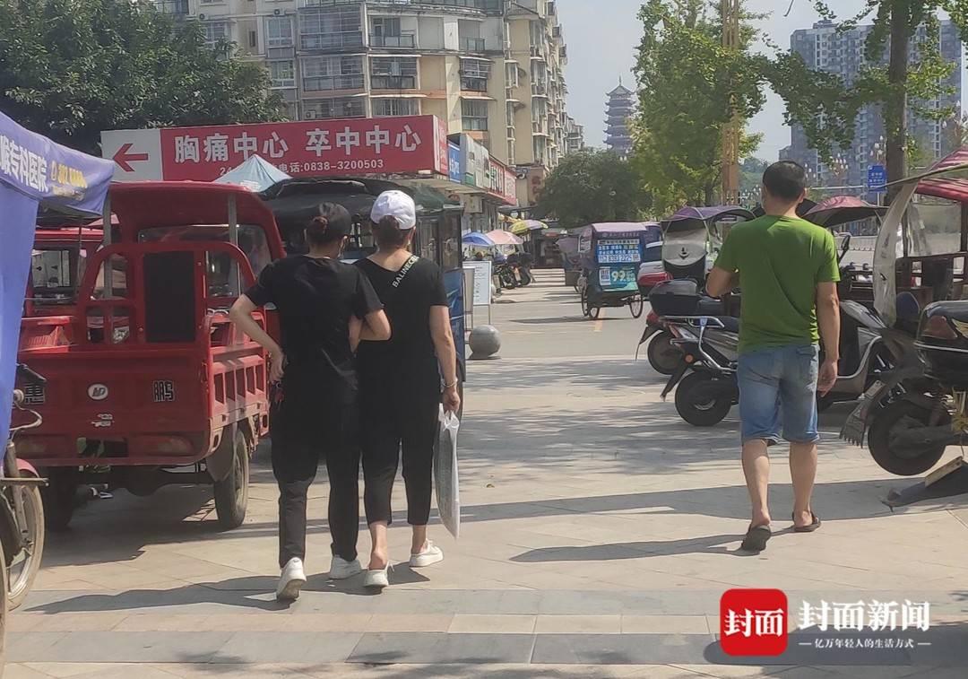 <strong>投诉:四川洛江一孕妇被医院误查后 无奈</strong>