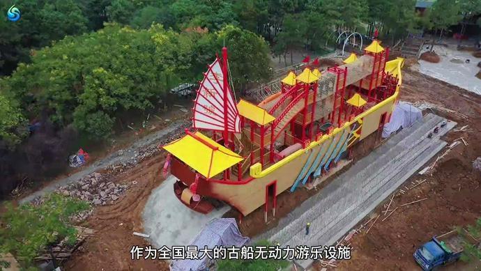 <strong>中国最大的!丽水又一个新的红色景区来</strong>