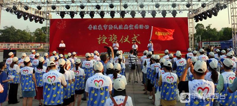 南昌县:普法夜市接地气  网络直播来助力