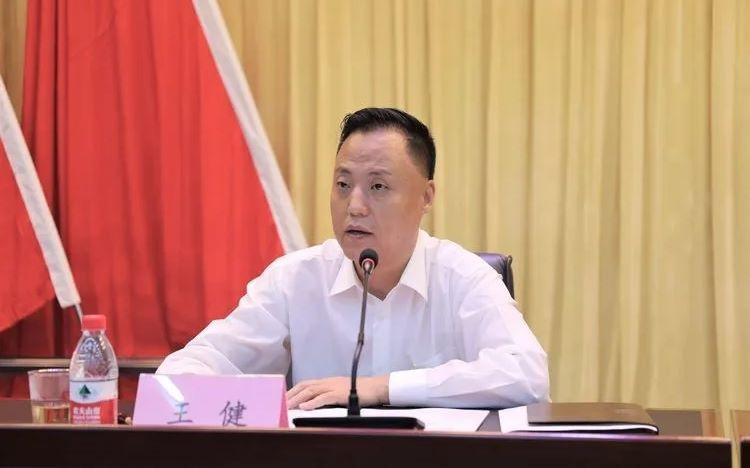 王健任西安秦岭生态环保局局长