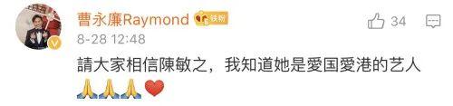 疑因挺暴徒 TVB女星在内地合拍港剧里演不了警嫂