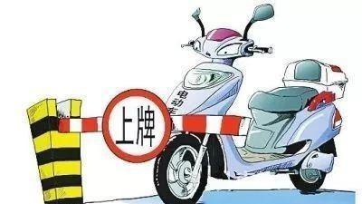 亚博APP手机版:河南这个地方应该禁止电动三轮、四轮车吗?两轮电动车需要领证吗?刚才官方的回应