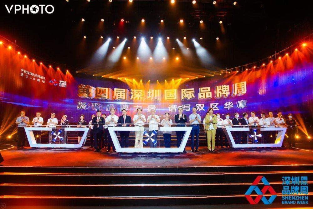 《中国名牌》首次发布消费类上市企业品牌传播力指数百强榜