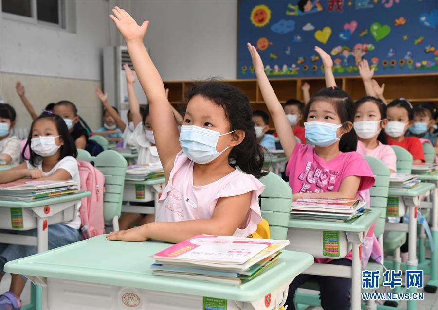 北京中小学部分年级开学
