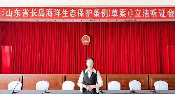 刘彦霞:走进人民大会堂的教师