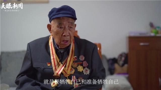 「股票配资」101岁老红军股票配资王绍清在贵图片
