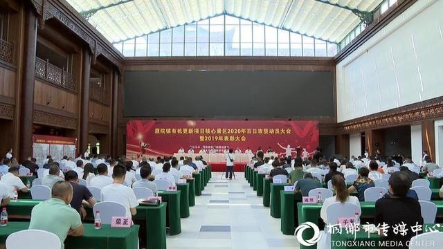奋战100天!桐乡市濮院镇有机更新项目核心景区全速推进
