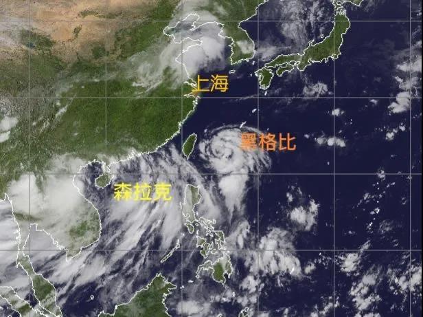 """台风""""黑格比""""外围明后天影响上海 局部中到大雨图片"""