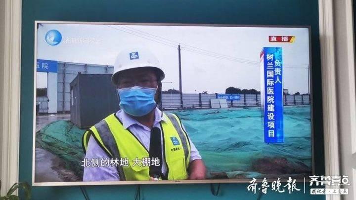 坟地、林地、高压线……树兰国际医院项目全面开工咋这么难