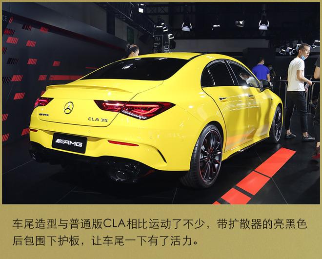 入门级的轿跑性能车 梅赛德斯-AMG CLA 35实拍