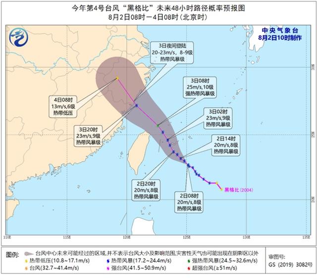 """第4号台风""""黑格比""""生成,第3号台风""""森拉克""""进入北部湾,如何应急避灾?"""