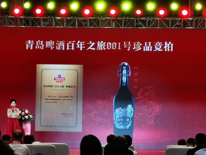 一瓶国产啤酒拍卖价48万元!中酒协秘书长何勇:三五年高端啤酒市场将增长10倍!