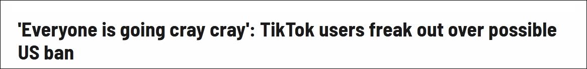 """特朗普要封禁TikTok 美国年轻人""""揭竿而起"""""""
