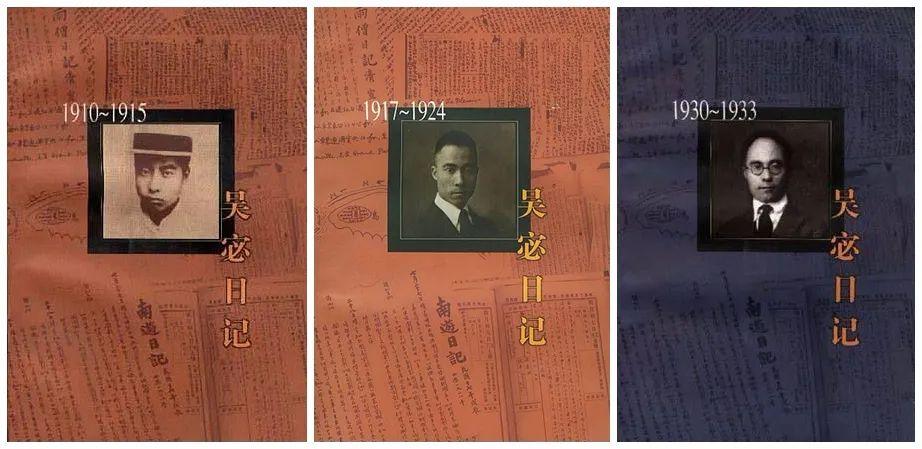 吴宓旅英日记中所记三次会晤   段怀清