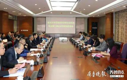 省内唯一!鲁东大学汉语言文学专业通过教育部二级认证