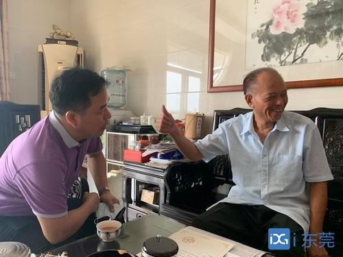 天富官网开户:离退休干部天富官网开户图片
