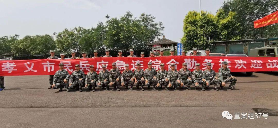 1352公里,10名山西老兵自驾赴江西抗洪