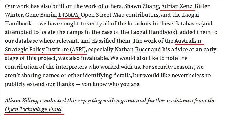 """就这?美媒声称定位到""""新疆集中营"""""""