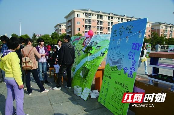 """湖南农业大学:""""办学规模扩大了,用水量却下降了"""""""