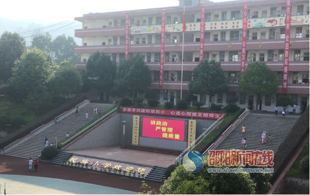 遂宁县长浦国小报名有序