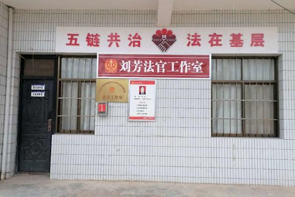 """陕西咸阳春花法院被列为""""刘芳法官办公"""
