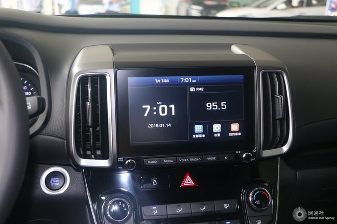 配置调整/价格无变化 新款现代ix35上市