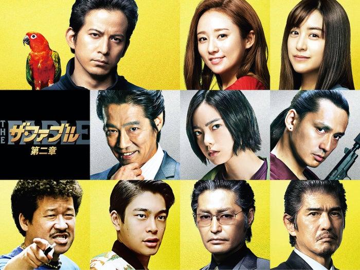 V6成员冈田准一主演电影《杀手寓言》决定系列化平手友梨奈等参演