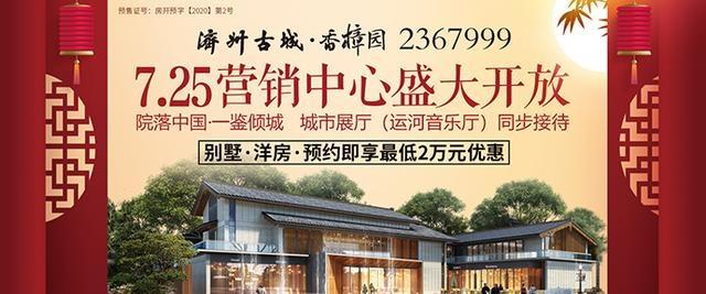 今年1至7月份,济宁市棚户区改造已开工4668套