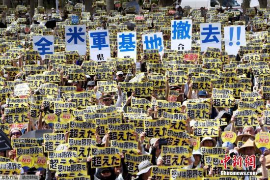 资料图:2016年6月19日,日本冲绳县举行大规模集会,要求驻冲绳的美国海军陆战队全部离开,并且从根本上修改给予驻日美军司法庇护特权的协定。集会在冲绳县首府那霸市一座公园内的体育场举行。