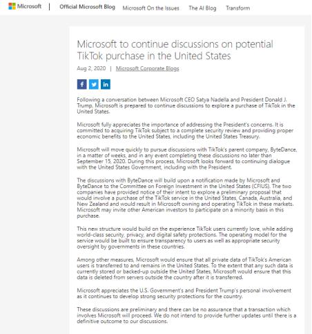 """微软证实谈判收购TikTok 感谢特朗普""""亲自参与"""""""