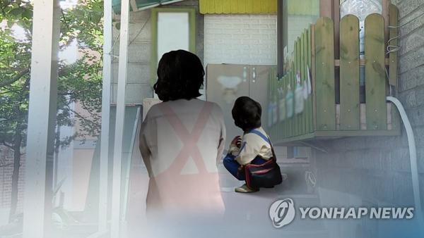 韩国一特殊教育学校教师涉嫌虐待残障儿童被起诉