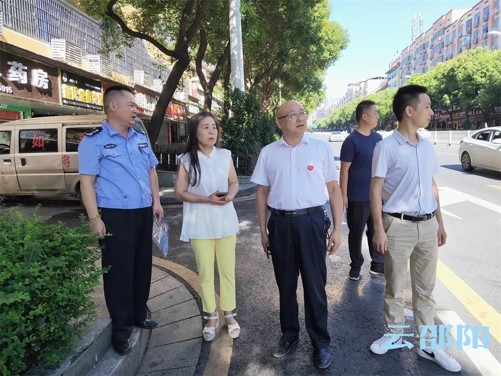 邵阳市人大常委会正式启动停车难专题询问现场调研