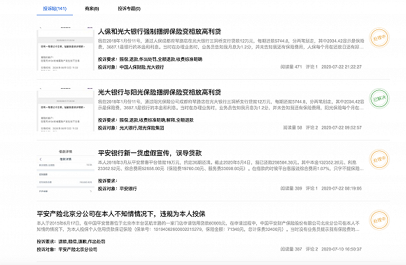 http://www.110tao.com/dianshanglingshou/606339.html