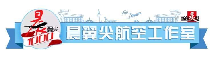 铭记飞行初心与安全使命,东航飞行部举办职业技能竞赛