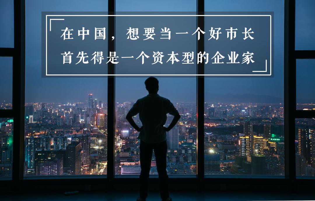 吴晓波:国有难事读奇帆