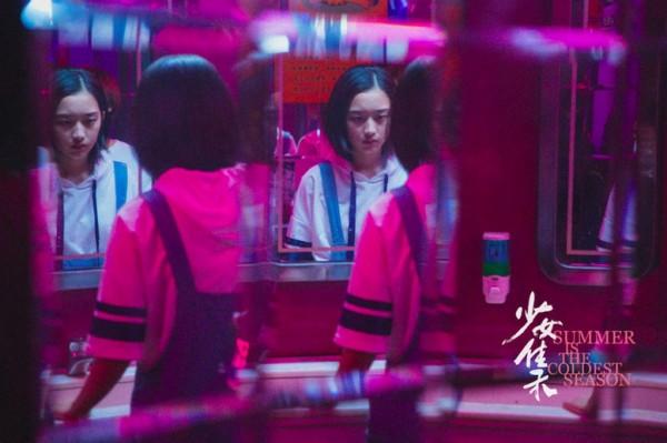 """《少女佳禾》邓恩熙斩获上影节最受关注新人奖 """"暗黑""""青春片超扎心"""