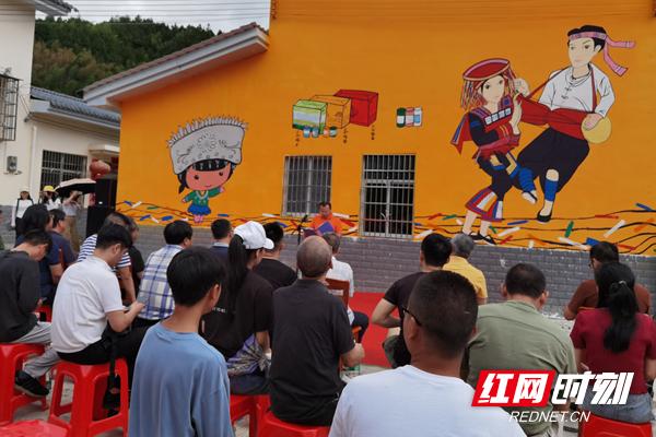 湖南省画院:用画笔为美丽三合村插上飞出去的翅膀