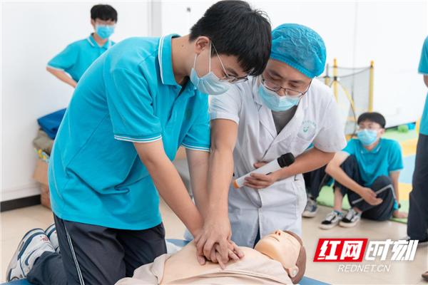 学习心脏骤停急救知识,这个暑期社会实践超实用!