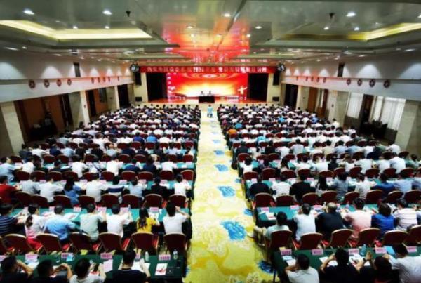 西安市国资委系统党员发展对象培训班圆满结束