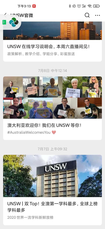 """""""热情欢迎""""中国留学生后 澳这所大学露出另一幅面孔"""