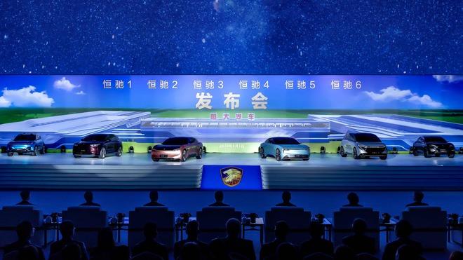 """真正""""大手笔"""" 恒驰发布6款新车/涵盖多个级别"""