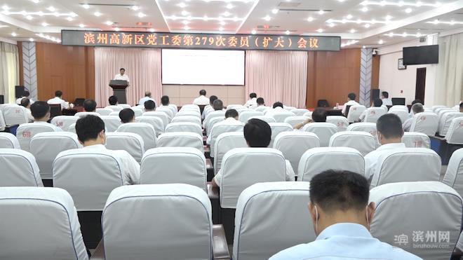 """滨州高新区:深化""""1+2+3+N""""模式创建省级大学科技园"""