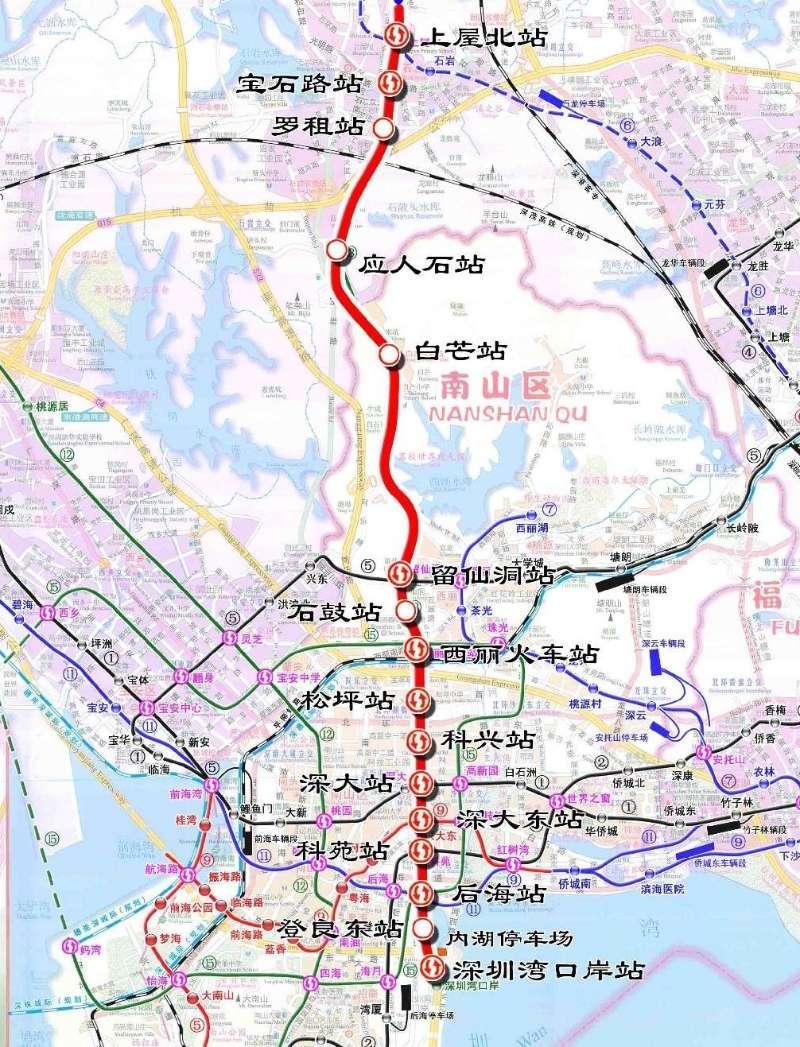 港铁咨询联合体中标深圳地铁13号线公私合营项目